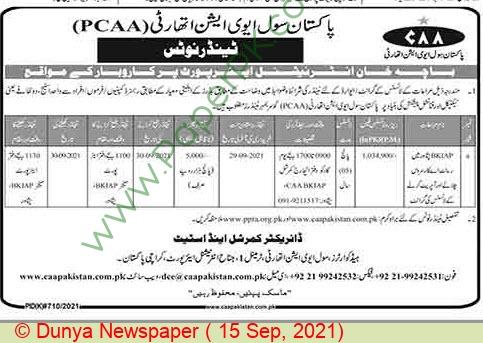 Pakistan Caa Karachi Tender Notice
