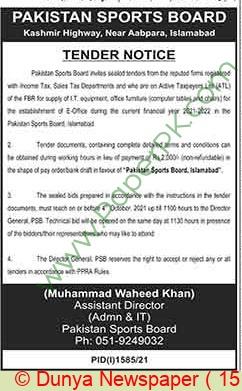 Pakistan Sports Board Islamabad Tender Notice