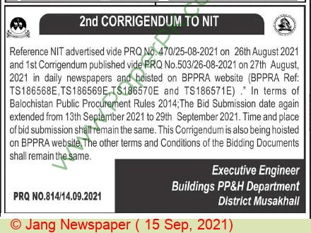 Pp&h Department Musakhall Tender Notice