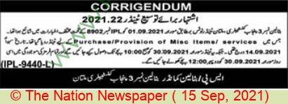Punjab Constabulary Multan Tender Notice