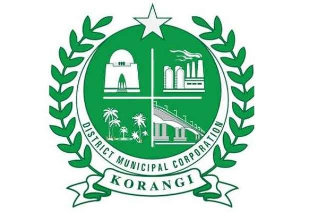 District Municipal Corporation Tenders
