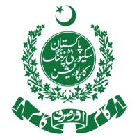 Pakistan Security Printing Corporation Pvt Ltd Tenders