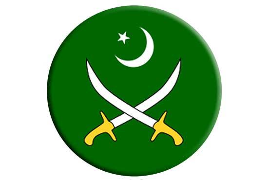 https://paperads.com/tenders/company/pakistan-army_265867 Tenders